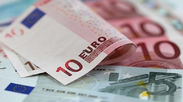 Euro'dan Bir Rekor Daha!