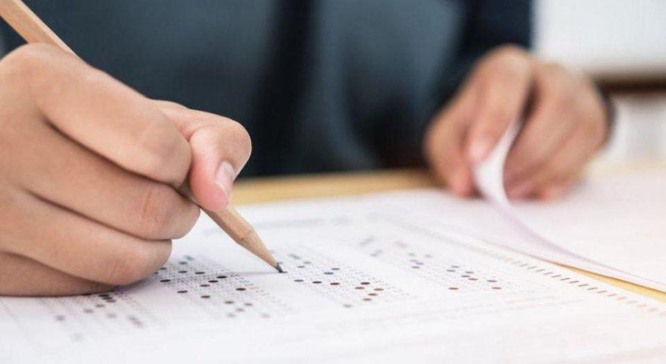 Sınav sistemine 1 yılda 10 milyar dolar