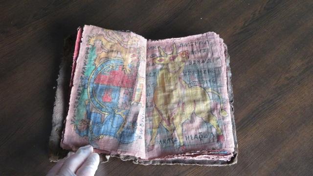 4 736 - Denizli'de 500-1000 Yıllık Papirüse Yazılı Tarihi 4 Adet Kitap Ele Geçirildi