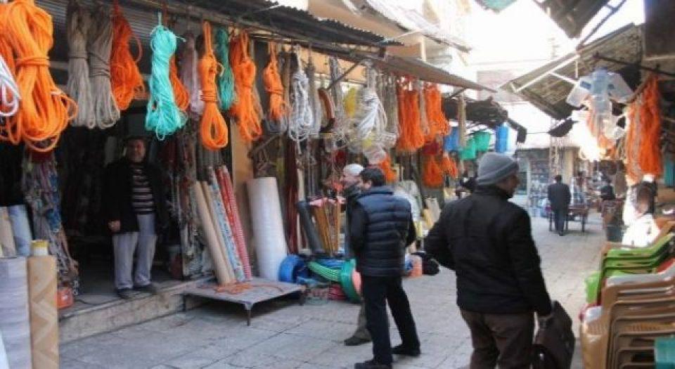 Siirt'te gelir kaybı ve kira desteği başvurularıyla ilgili hatırlatma