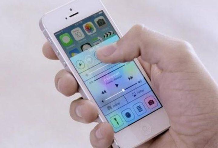 720xauto 1 1 - Cep Telefonunun Şarjını Tüketen Uygulamalar