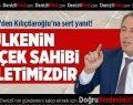 Denizli Basket'ten şok ligden çekilme kararı