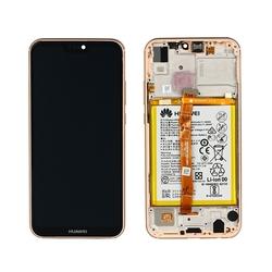 Uygun Huawei P20 Lite Ekran Fiyatı www.telefonparcasi.com'da!