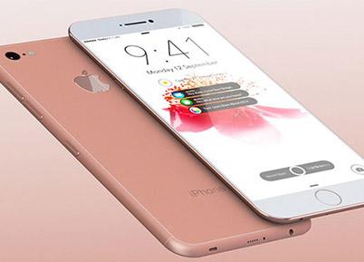 iPhone 7 Türkiye'de Kaç Para Olacak?