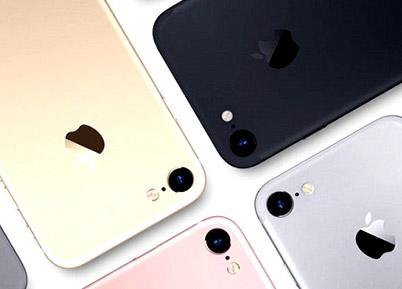 iPhone 7'nin Türkiye Fiyatı Ne Kadar Olacak?