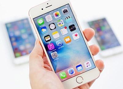 iPhone Kullanıcılarını Bekleyen Tehlike