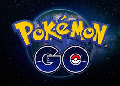 Son Dönemin Çılgınlığı Pokemon GO Nedir?