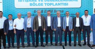 AK Parti Yerel Yönetimler İstişare ve Değerlendirme Bölge Toplantıları'nın beşincisi Afyonkarahisar'da gerçekleştirilecek.
