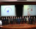 PAÜ'de Düzenlenen Panel ile Mehmet Akif Konuşuldu