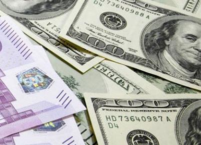 Dolar'da Hafta Kapanışı