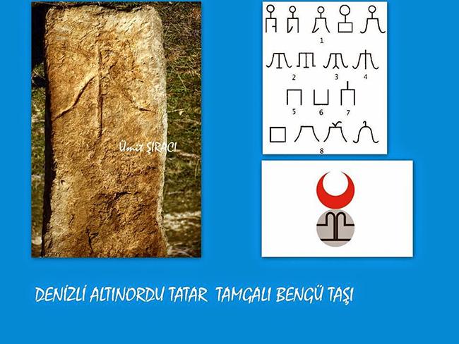 umit siraci denizli ismi hun imparatoru attiladan mi geliyor kose yazisi 3 - Denizli'de Hun İzleri!